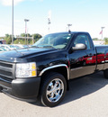 chevrolet silverado 1500 2008 black work truck gasoline 6 cylinders 2 wheel drive 4 speed automatic 55313