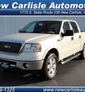 ford f 150 2008 tan lariat flex fuel 8 cylinders 4 wheel drive automatic 45344