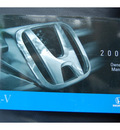 honda cr v 2007 dk  blue suv ex l gasoline 4 cylinders all whee drive automatic 46036