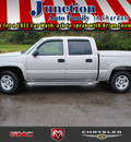 chevrolet silverado 1500 2005 tan z71 gasoline 8 cylinders 4 wheel drive 4 speed automatic 44024