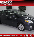 toyota prius 2010 gray hatchback ii hybrid 4 cylinders front wheel drive automatic 91731