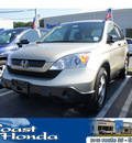 honda cr v 2009 borrego beige suv lx gasoline 4 cylinders all whee drive automatic 08750