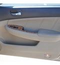 honda accord 2005 beige sedan ex w leather gasoline 4 cylinders front wheel drive automatic 77065