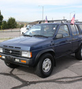 nissan pathfinder 1995 blue suv gasoline v6 4 wheel drive 5 speed manual 80229