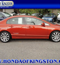 honda civic 2009 copper sedan si gasoline 4 cylinders front wheel drive 6 speed manual 12401
