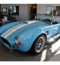 lamborghini cobra 2008 blue not specified not specified 46168
