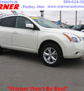 nissan rogue 2009 off white suv sl awd gasoline 4 cylinders all whee drive automatic 45840