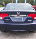 honda civic 2009 blue sedan ex gasoline 4 cylinders front wheel drive automatic 27569