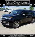 acura mdx 2012 black suv w tech pckg gasoline 6 cylinders all whee drive automatic 76137