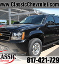 chevrolet tahoe 2013 black suv ls flex fuel v8 2 wheel drive automatic 76051