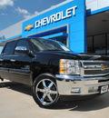 chevrolet silverado 1500 2012 black lt w leather flex fuel 8 cylinders 2 wheel drive not specified 75067