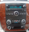 chevrolet tahoe 2008 maroon suv flex fuel 8 cylinders 4 wheel drive 4 speed automatic 45344