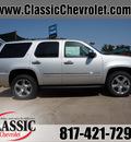 chevrolet tahoe 2013 silver suv ltz flex fuel 8 cylinders 4 wheel drive automatic 76051