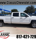 chevrolet silverado 2500hd 2015 white work truck 8 cylinders automatic 76051
